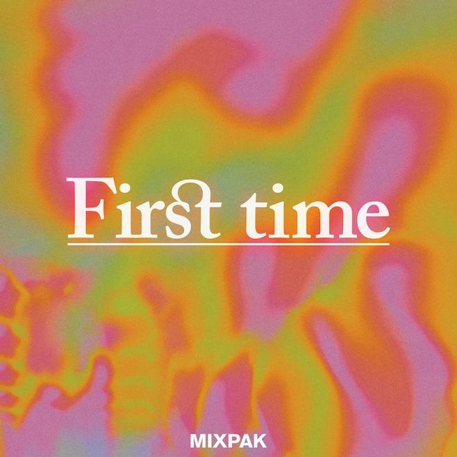 Listen: Dre Skull feat  Megan James (Purity Ring) - 'First
